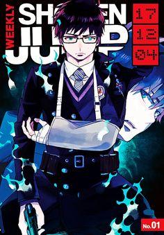 Yukio Okumura | Rin Okumura | Weekly Shonen Jump
