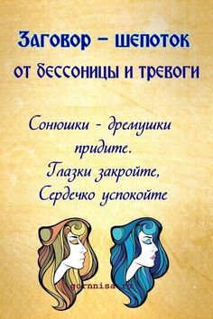 Life S, Life Is Good, Health Matters, Tarot, Psychology, Life Hacks, Prayers, Advice, Wisdom