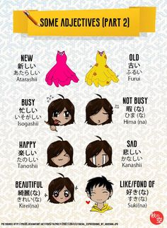 #learn #Japanese #Adjectives