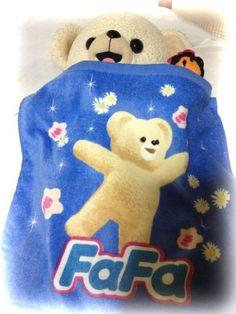 ふんわり☆ ニコニコ☆ うれしいな☆ https://twitter.com/fafa_bear/status/245441237677654016