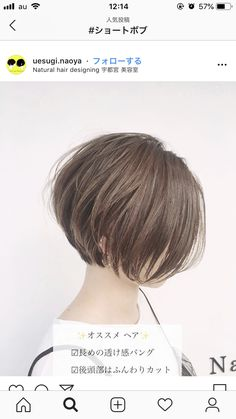 Asian Short Hair, Short Straight Hair, Short Hair With Layers, Short Hair Cuts For Women, Teen Girl Hairstyles, Long Pixie Hairstyles, Pixie Cut Color, Gorgeous Hair Color, Shot Hair Styles