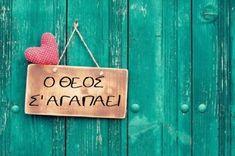 Speak Quotes, Spiritual Quotes, Favorite Quotes, Affirmations, Faith, Letters, Words, Pictures, Greeks