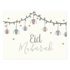 Shop Eid Mubarak greeting card for eid al fit created by HalaGraphics. Personalize it with photos & text or purchase as is! Images Eid Mubarak, Eid Images, Eid Mubarak Quotes, Mubarak Ramadan, Eid Mubarak Wishes, Happy Eid Mubarak, Adha Mubarak, Eid Mubarak Greeting Cards, Eid Cards