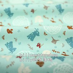 A personal favorite from my Etsy shop https://www.etsy.com/listing/218166564/w1345-deer-fabrics-cotton-3-color-to