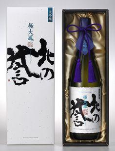 北の誉 「極大鳳」 大吟醸 1.8L 【北海道の地酒】小樽【楽天市場】