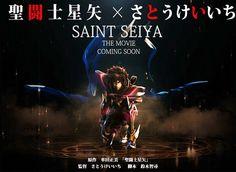 saint seiya legend of sanctuary - Google Search