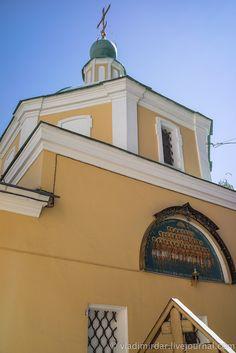 Церковь Благовещения Пресвятой Богородицы на Ваганькове.  Москва. Еще в 1508 г. на Старом Ваганькове был построен храм Благовещения Божией Матери, с пределом святителя Николая, по имени которого именуется он и сейчас. В 1514 г. он был возобновлен.: