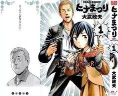 http://es.ninemanga.com/manga/Hinamatsuri.html