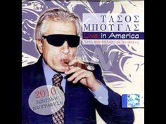 ΤΑΣΟΣ ΜΠΟΥΓΑΣ - ΘΕΛΕΙΣ ΜΠΟΥΖΟΥΚΙΑ ΠΑΜΕ LIVE (New 2011)
