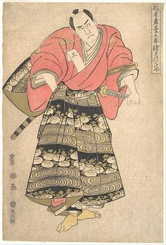 "The Actor Sawamura Sōjūrō III in the Role of Shimada Jūzaburō, from the series ""Image of Actors Onstage"" ~ 18th century Japanese print"
