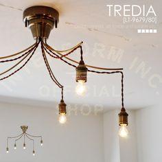 星の光が降り注ぐようなイメージがオシャレな多灯タイプの照明。。TREDIA [ トレディア ] ■ ペンダントライト | 天井照明 【 インターフォルム 】