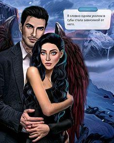 The Secret, Heaven, Romance, Hero, Movie Posters, Films, Pictures, Mood, Club