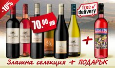 Wines from Domaines Paul Mas are sold in Bulgaria on http://www.frenchwine.bg/