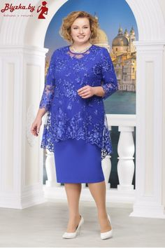 25 Fashion Tips For Plus Size Women Over 50 – Outfit Ideas - Cute Outfits Evening Dresses, Formal Dresses, Outfit Trends, Mothers Dresses, Fashion Tips For Women, Fashion Ideas, Plus Size Dresses, Dress Patterns, Coat Patterns