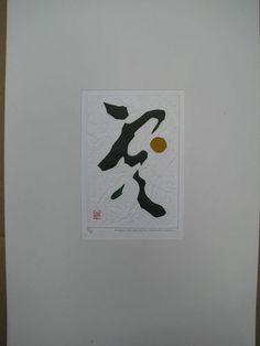 Haku Maki Poem 71 56
