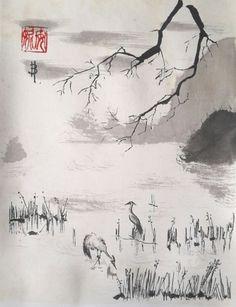 A l'aube du silence (Peinture), 24x32 cm par Anne Bonningue Pièce unique à l'encre de chine traditionnelle sur papier de riz Wenzhou Marouflée sur du papier 300g