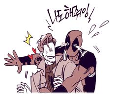 Twitter Spideypool, Deadpool X Spiderman, Deadpool Love, Marvel Art, Marvel Dc Comics, Show Me A Hero, Venom Comics, Superhero Villains, Cute Comics