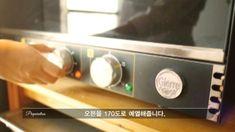 [동영상]바닐라 쉬폰케이크♪ : 네이버 블로그 Kitchen Appliances, Diy Kitchen Appliances, Home Appliances, Kitchen Gadgets