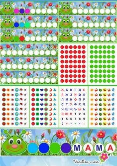Весёлая гусеница - Шаблоны для выкладывания цветными фишками, буквами, раскрашивания Earth Drawings, Boarders And Frames, File Folder Activities, Math Tutor, Learning Colors, Kindergarten, Dots, Kitty, Kids Rugs