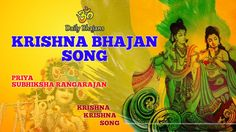 #Krishna #Bhajan song by Priya and Subhiksha Rangarajan https://www.youtube.com/watch?v=kYiSBwr8Yl8