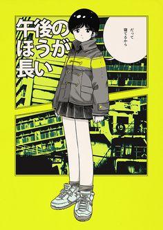 午後のほうが長い Female Character Design, Character Concept, Concept Art, Character Art, Cute Illustration, Character Illustration, Book Cover Design, Book Design, Manga Love