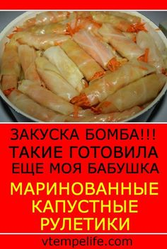 Russian Recipes, Home Decor Kitchen, Carne, Salads, Bakery, Food And Drink, Cooking Recipes, Meals, Dishes