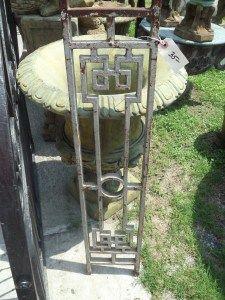 Greek Key design.