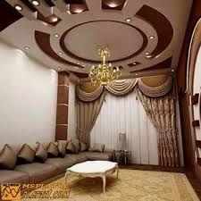 Plafond en platre moderne salon plafond moderne pinterest salons - Decoration plafond salon ...