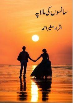 Free Romance Novels, Romantic Novels To Read, Famous Novels, Best Novels, Novels To Read Online, Quotes From Novels, Urdu Novels, Free Pdf Books, Writers Write