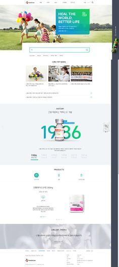 CJ헬스케어 - philia514 | Vingle Blog Layout, Web Layout, Website Footer, Blog Website Design, Kids Web, Blog Design Inspiration, Promotional Design, Web Design Trends, Page Design