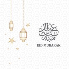 Eid Mubarak 2019 Clean Banner Free Vector Design Features Colors can be changed easily Organized layers Re-sizable AI Format Ready to use Eid Mubarak Logo, Eid Mubarak Stickers, Eid Stickers, Ramadan Cards, Ramadan Greetings, Eid Mubarak Greetings, Eid Pics, Eid Photos, Ramadan Kareem Pictures