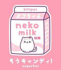 Real milk comes from cats. Kawaii kitipai neko (cat) milk by sugarhai. Drink me.