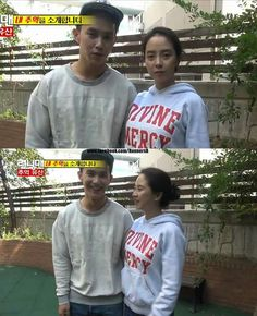 Song Ji Hyo with her younger brother. He's handsome :) Runing Man, Korean Tv Shows, Funny Games, Dramas, I Laughed, Asian Girl, Brother, Addiction, Handsome