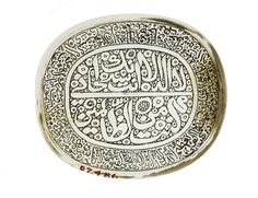 Arts of the Islamic World | Seal amulet | F1907.486