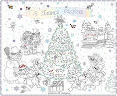 Новогодний плакат раскраска для детей Teacher Notebook, Craft Activities, Advent Calendar, Bullet Journal, Clip Art, Winter Craft, Wall, Christmas, Crafts