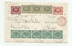 Catawiki online auction house: San Marino, 1892/94 - Stamped envelope with a line of 5 green 2 cent (cat. sassone n. 1) + line of 3 green 5 cent (cat. sassone n. 13) + carmine 15 cent (cat. sassone n. 15) + 10 cent on a red 20 cent (cat. sassone n. 11) from San Marino to Paris.