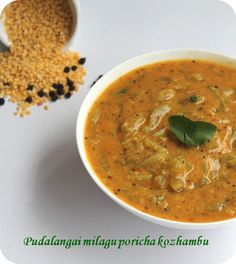 This is one more type of poricha kozhambu my mother makes.I have posted almost . Veggie Recipes, Indian Food Recipes, Asian Recipes, Ethnic Recipes, Veggie Meals, Rasam Recipe, Vegan Vegetarian, Coriander Leaves, Curry Leaves