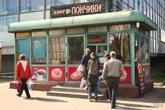 Cafe Ponchiki ~ Ponchiki are a very popular sweet doughnut. If you got a yen for something sweet and not-so-good-for-you? Yes, you CAN find halfway-decent doughnuts in Russia. In Moscow, they're known as ponchiki… in Piter, they're pyshki… no, I do NOT know why there's a difference! They're good eats, whatever you call them … the image above is of a ponchiki shop in Moscow. #Moscow #Ponchiki