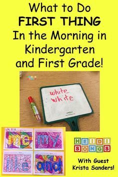 What to Do First Thing In the Morning in Kindergarten and First Grade