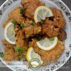 Ayam Masak Lemon Madu