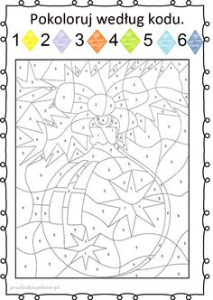 Christmas Handprint Crafts, Christmas Activities, Book Activities, Easy Christmas Decorations, Christmas Colors, Simple Christmas, Stem Science, Christmas Coloring Pages, Painting For Kids