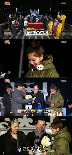 BoA wins a YG Cafeteria meal ticket from G-Dragon on 'Infinity Challenge' | allkpop.com