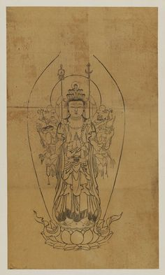 Senju Kannon, the Thousand-armed Bodhisattva of Compassion Japanese Painting, Japanese Art, Museum Of Fine Arts, Art Museum, 17th Century Art, Buddha Art, Cyberpunk Art, Ancient Art, Chinese Art