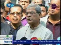 RTV Bangladesh Noon News 1 January 2016 Bangladesh News 24 BD