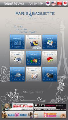 LK Design :: Media Pole Kiosk_ draft of design 'Paris Baguette'