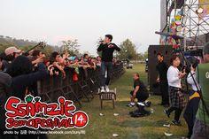 2012 쌈지사운드페스티벌 제14탄 <맛있게 먹겠습니다>. 2012 SSAMZIE SOUND FESTIVAL 14TH. 2012년 10월 6일. 한강난지지구 젊음의광장