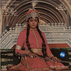 #Razia_Sultan album cover. All you need are #plaits and a large scimitar. #bollywood
