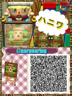 Animal Crossing QR Code - Flag/Sign