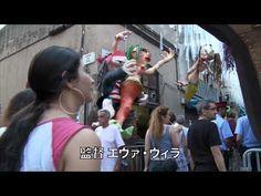 """""""Bajari"""", de Eva Vila  trailer"""