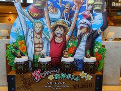 One Piece 1, Anime One, 10 Anniversary, Short Film, Dragon Ball, First Love, Fan Art, Trafalgar Law, Zoro